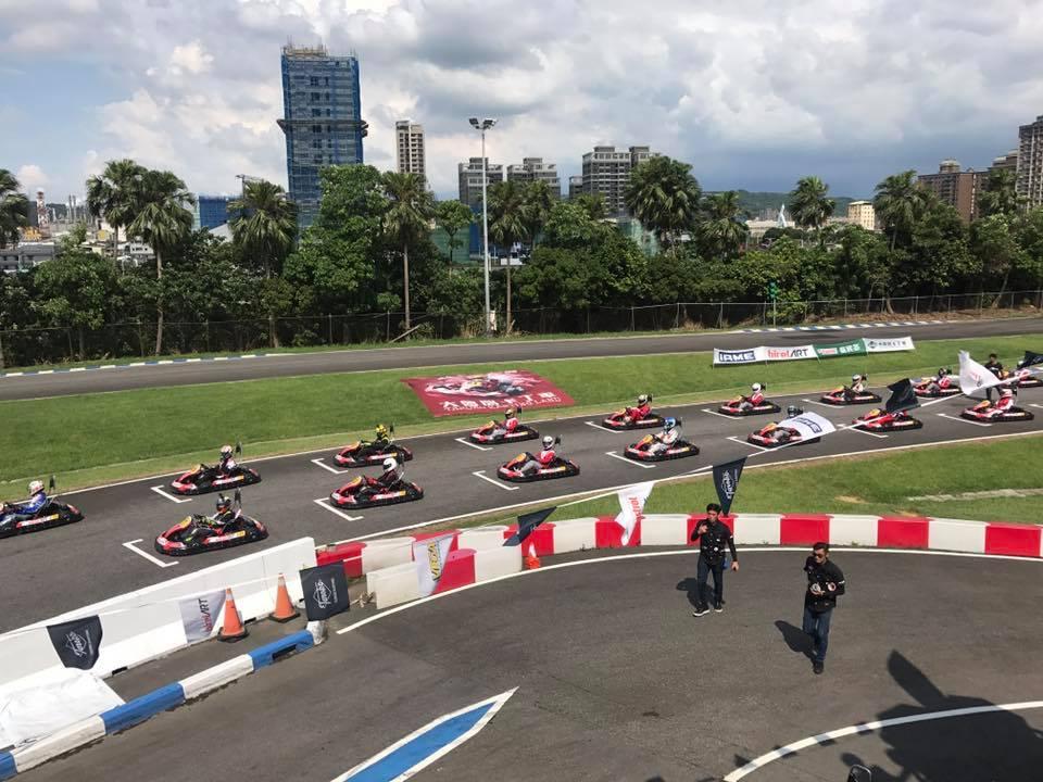 HKKU_Taiwan Race