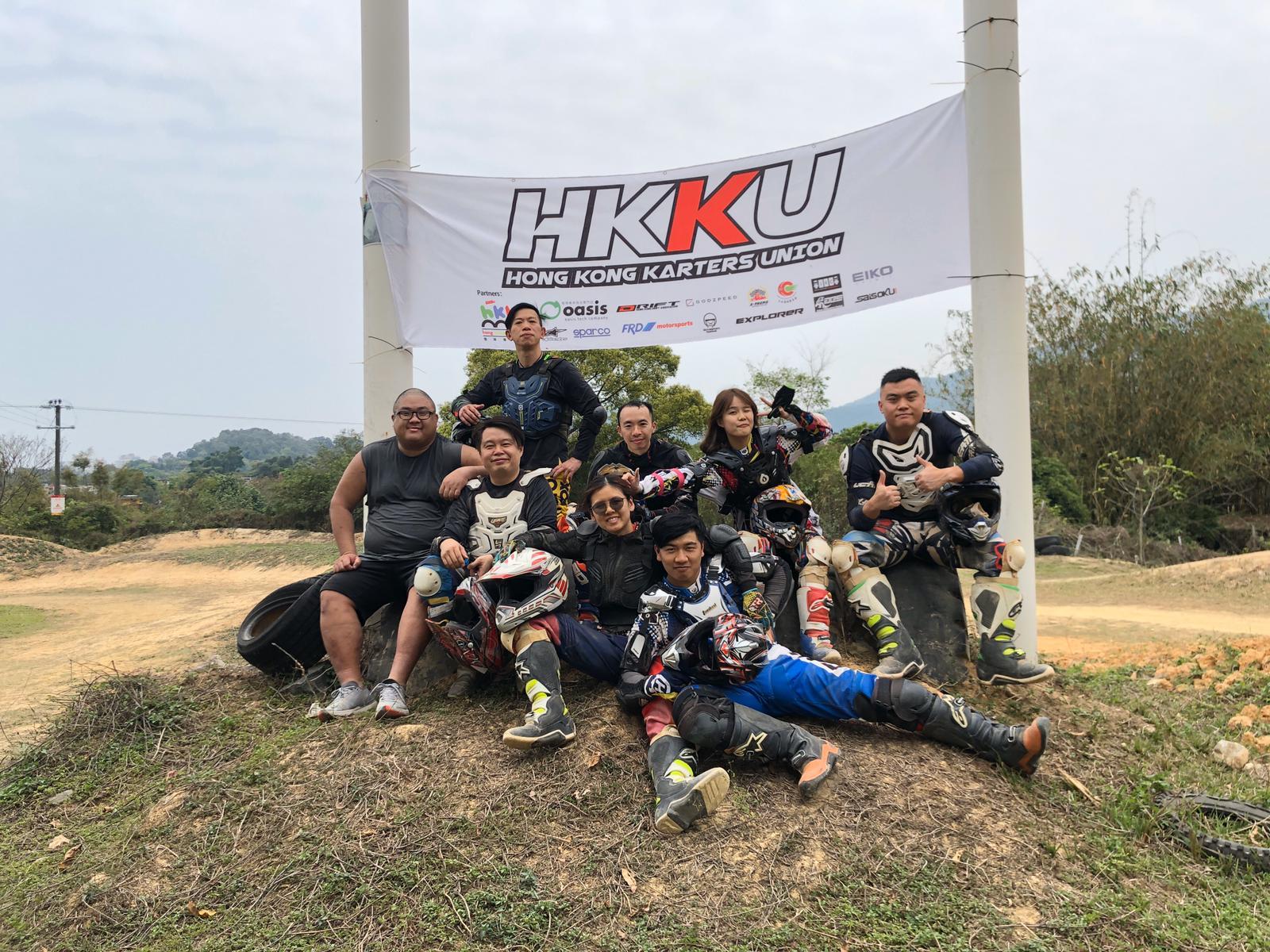 Motocross_HKKU