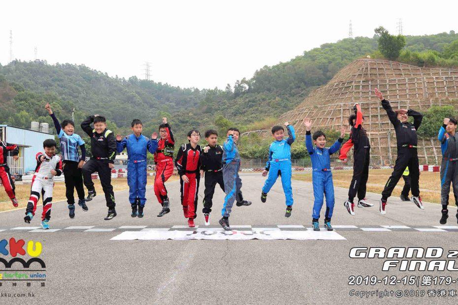 Cadet Karting_HKKU