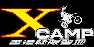X Camp_HKKU_Motocross