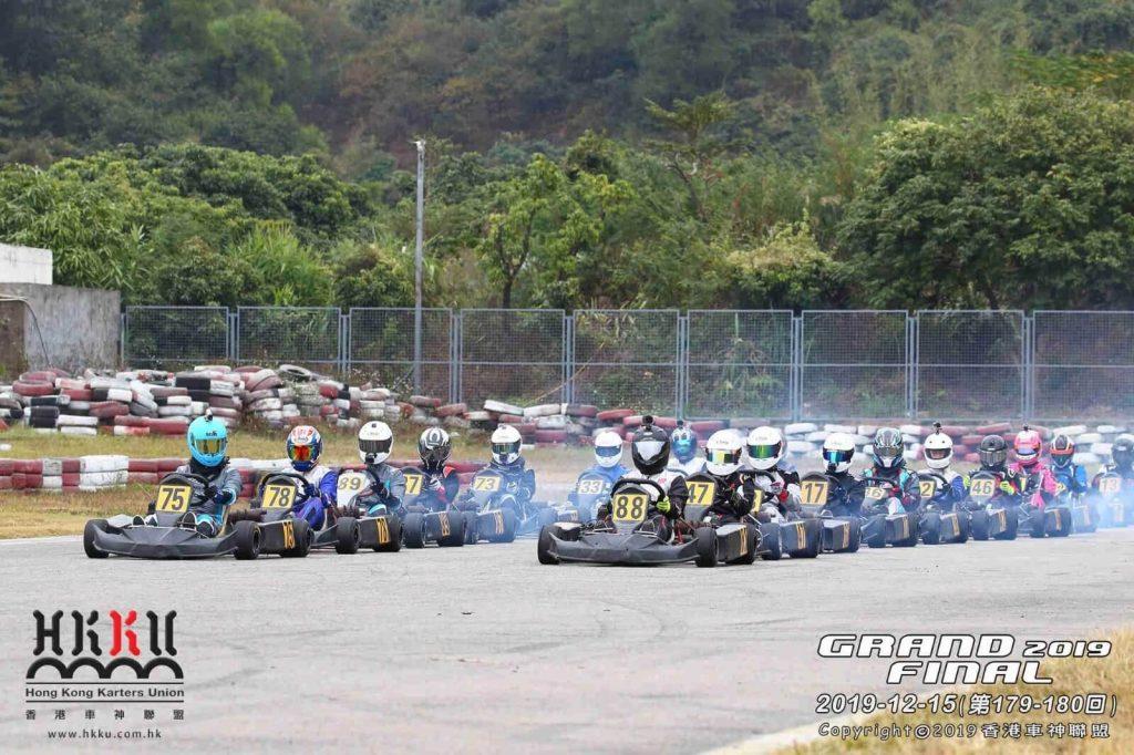 100cc Grand Final2019