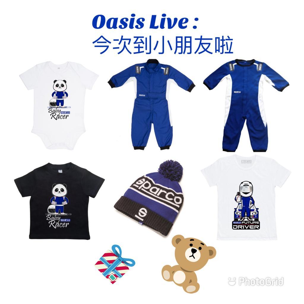 Sparco_Kids_HK_Oasis Tech